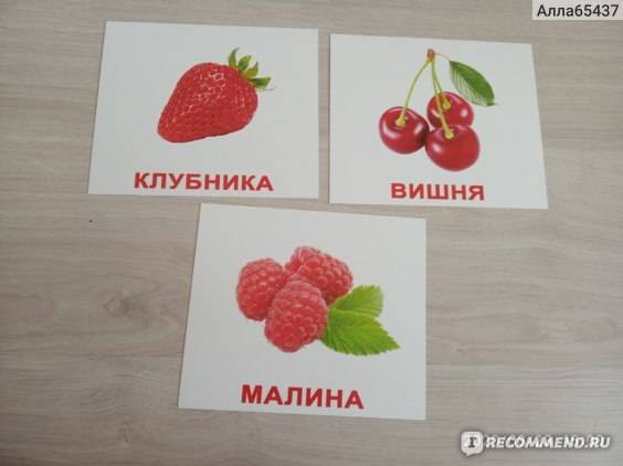 Методика глена домана. карточки домана