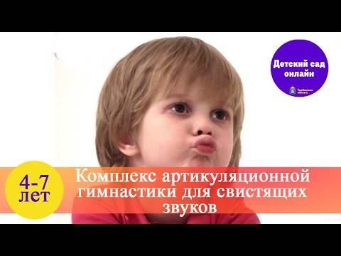 Как научиться говорить нет своему ребенку: советы психолога