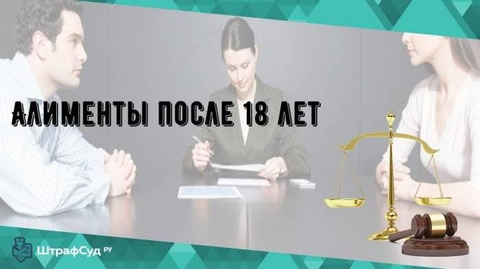 Юристы по алиментам в москве