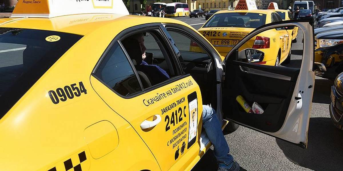 Яндекс такси в городе санкт-петербург