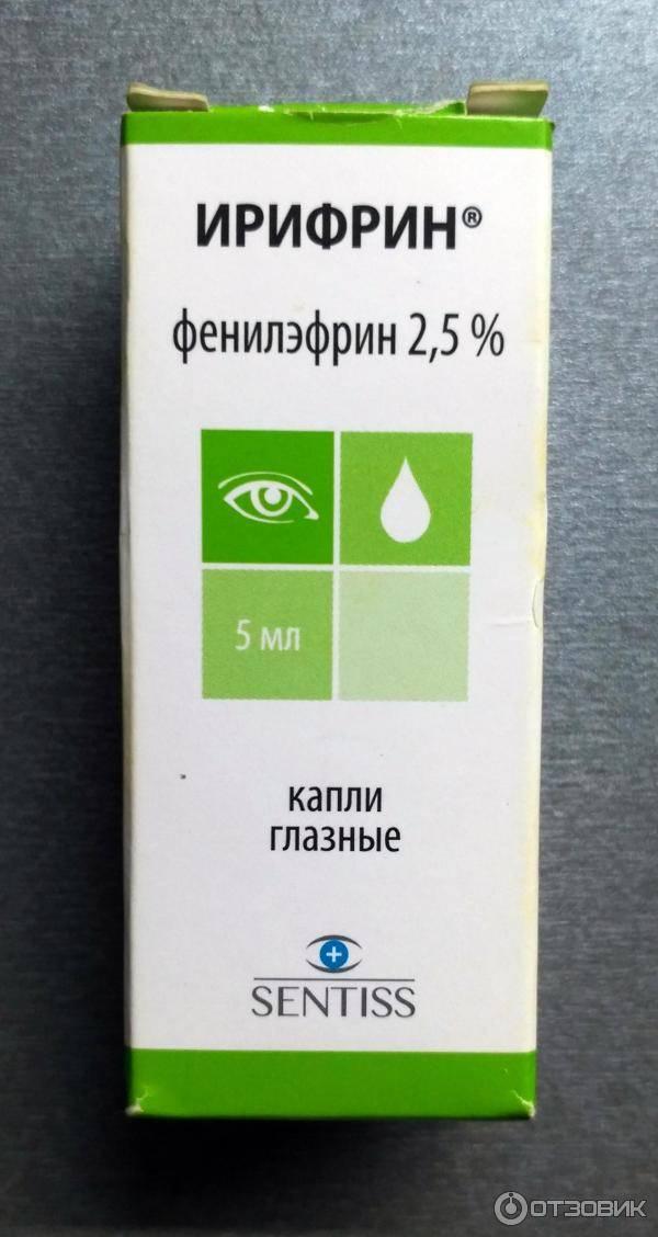 Эффективные капли при близорукости - энциклопедия ochkov.net