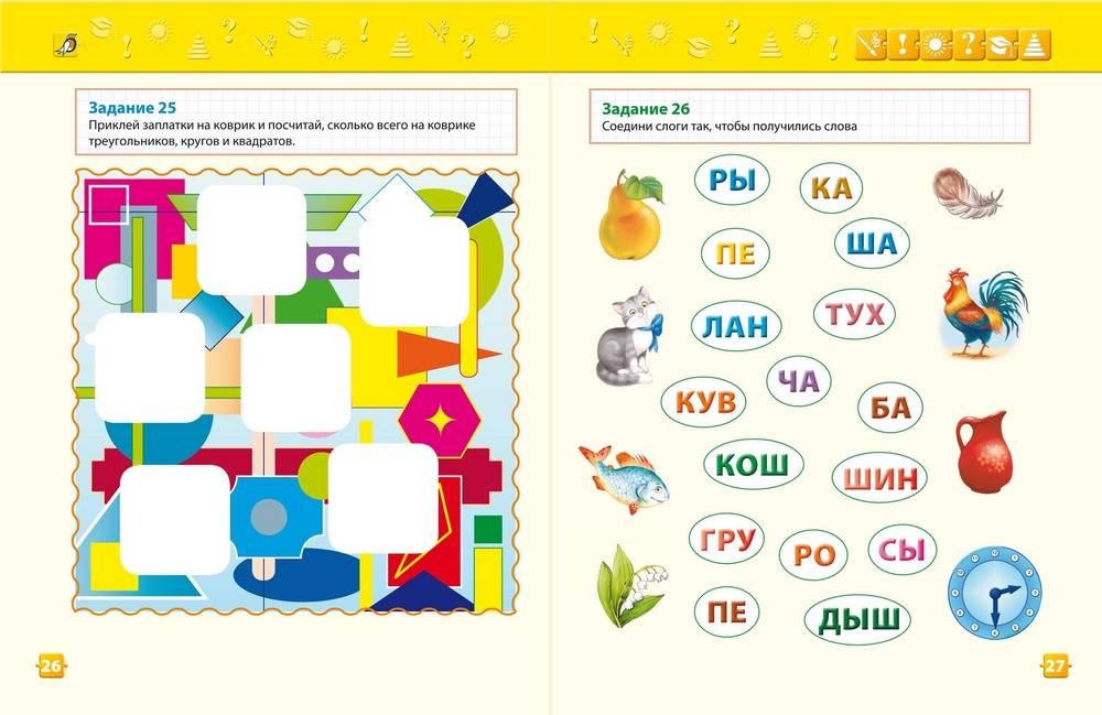 Игры с ребенком в 9-12 месяцев     материнство - беременность, роды, питание, воспитание
