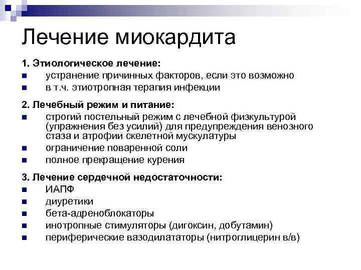 Рахит. диагностика, лечение и профилактика   медицинский центр «президент-мед»