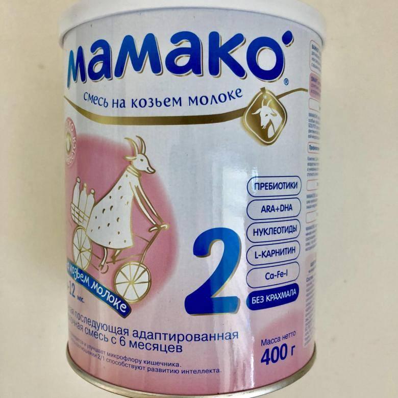 Рейтинг лучших детских смесей на козьем молоке: какое питание на козьем молоке для грудничка лучшее по отзывам, цене, составу