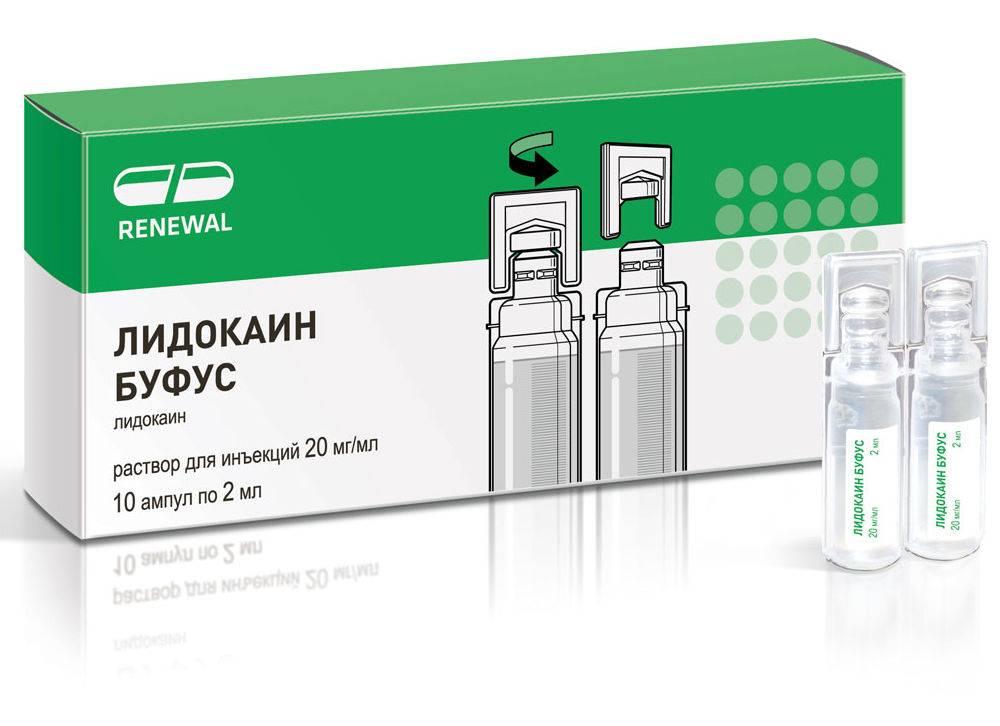 Вакцина пневмо 23: отзывы врачей о прививке, инструкция по применению, цена - medside.ru