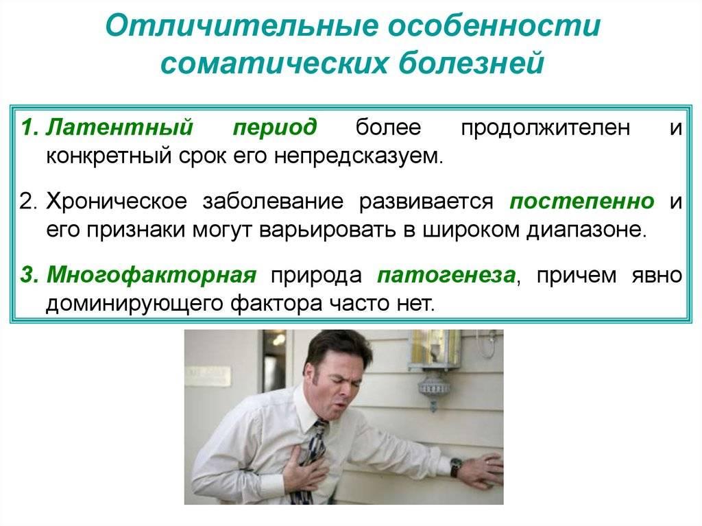 Хронический тонзиллит: методы лечения