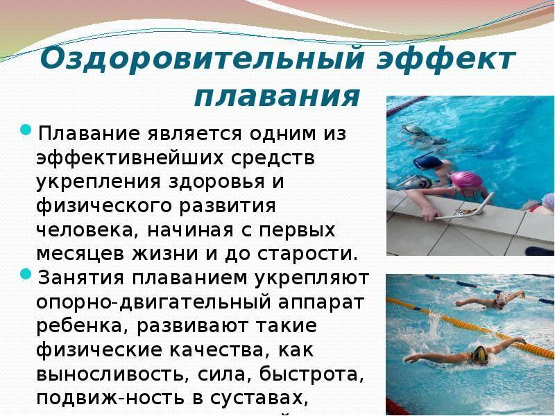 Грудничковое плавание по методике baby diving