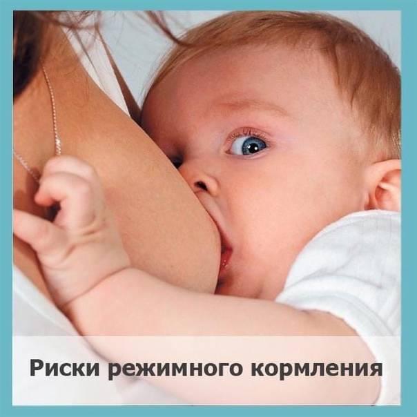 Отлучение от груди: что нужно знать перед тем, как его начинать