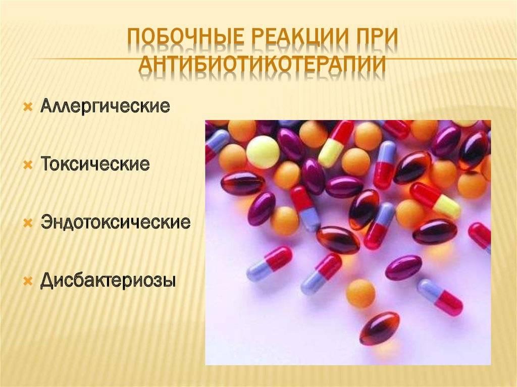 Когда можно давать антибиотики детям - причины, диагностика и лечение