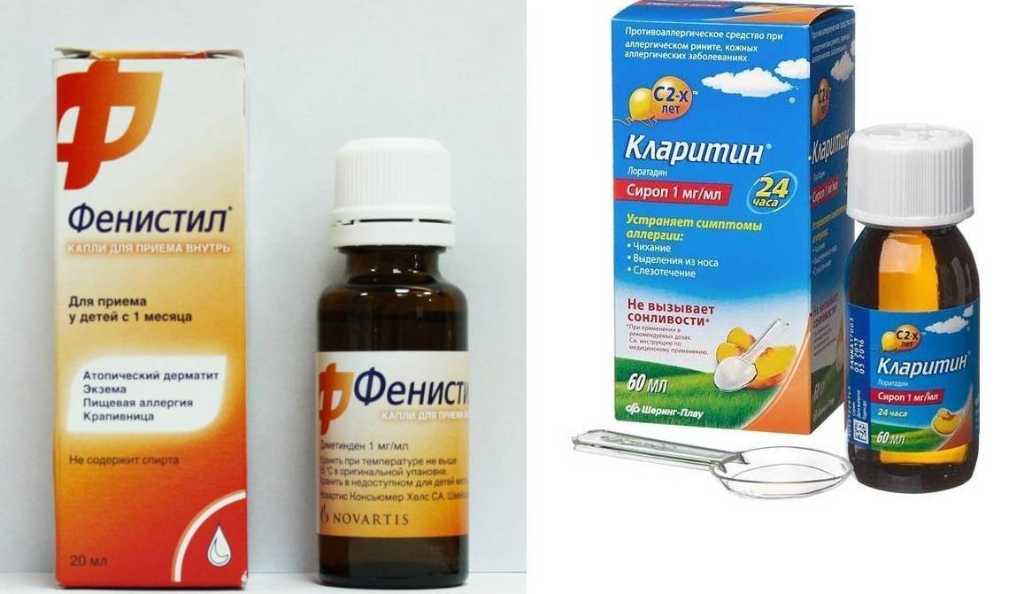 Капли от аллергии: обзор 6 популярных препаратов для детей раннего и дошкольного возраста