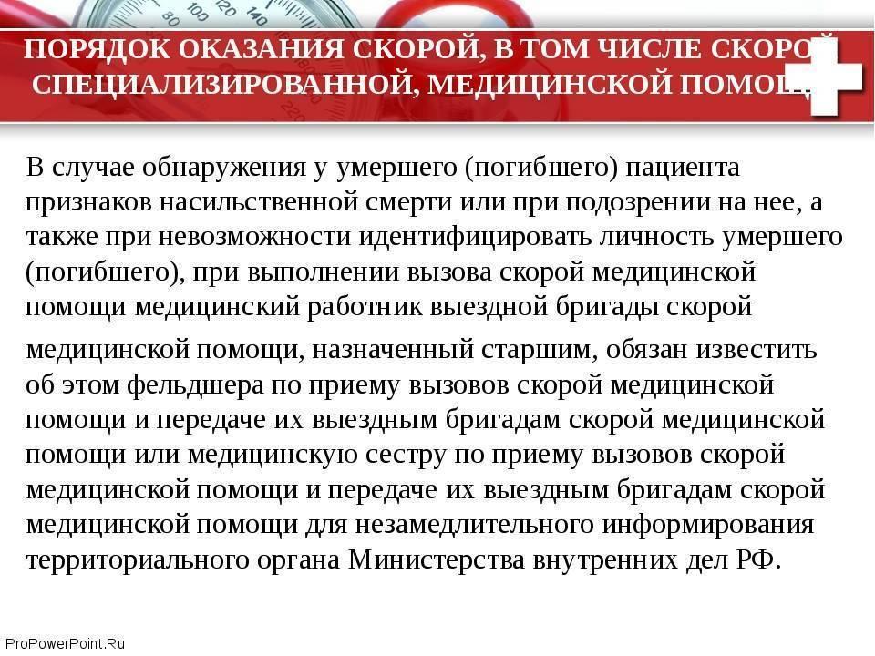 Врач скорой помощи алексей гнедаш: «я не жду благодарности от пациентов» - сибирский медицинский портал