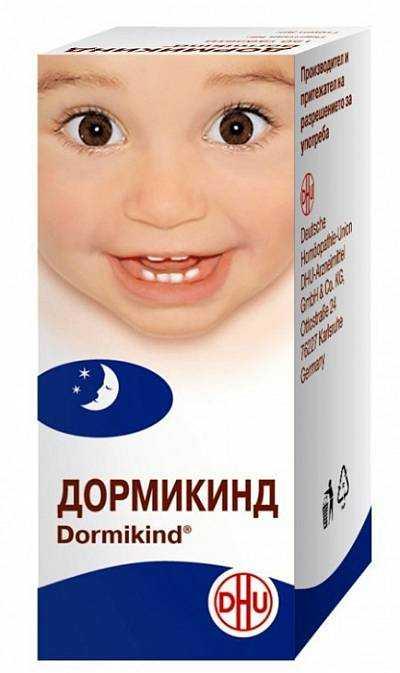 Снотворное для детей до 1 года и старше: самые эффективные и безопасные средства