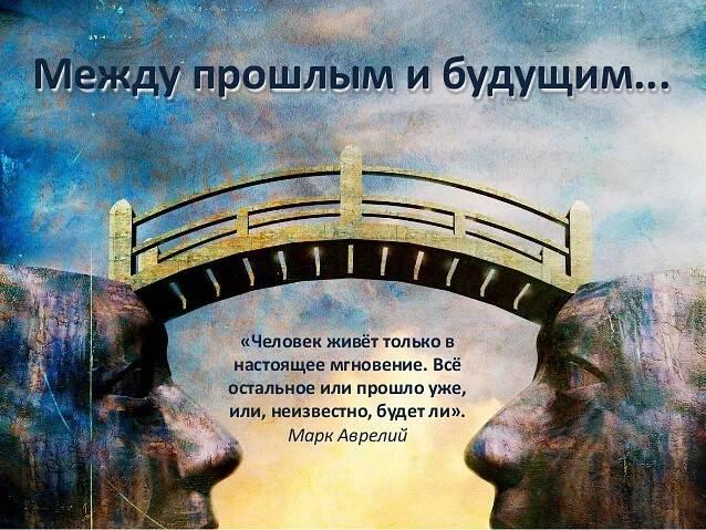 Проблемы и аргументы к егэ по русскому языку на тему: детство