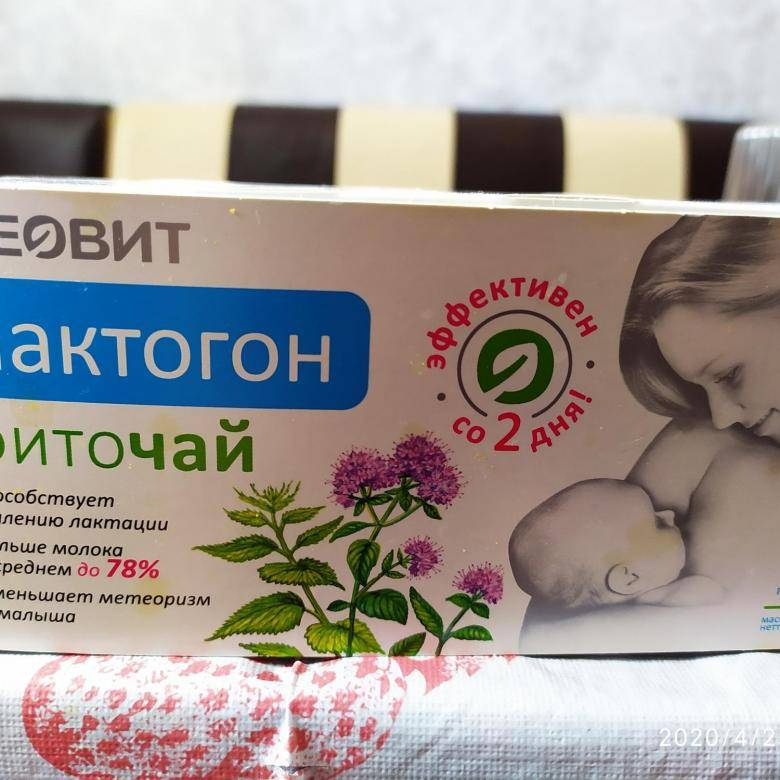 Зеленый чай при грудном вскармливании: можно ли пить кормящей маме, особенности употребления при лактации