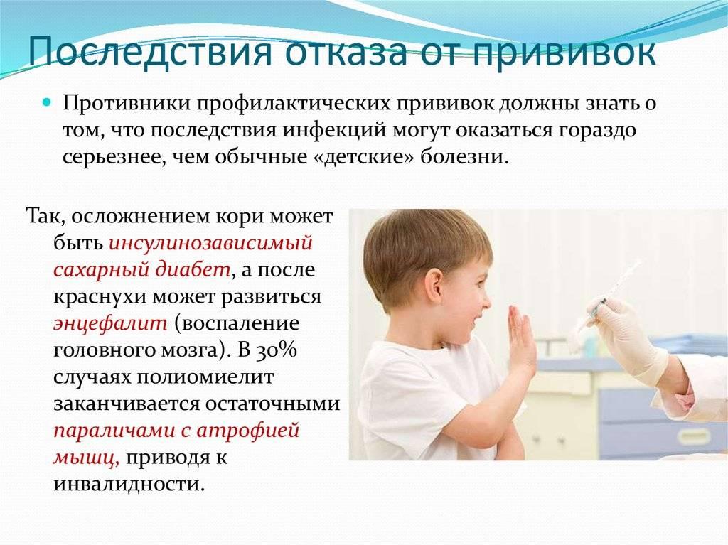 Прививки взрослым: что нужно знать, календарь вакцинации, советы :: здоровье :: рбк стиль