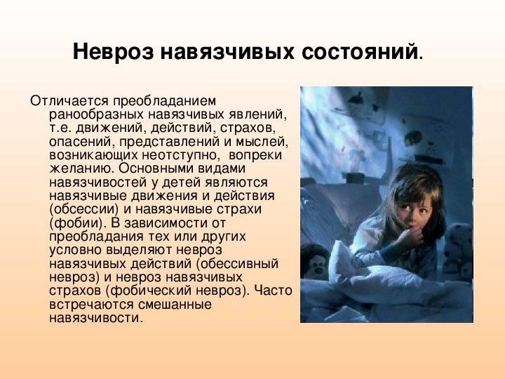 Астения: лечение астении, нейроциркуляторная астения, симптомы астении, астения у детей