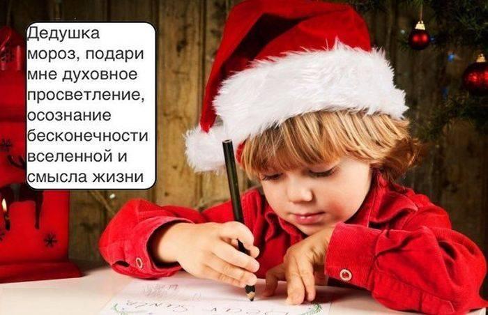 Жадина мороз: как объяснить ребенку, почему под елкой не тот подарок, какой он заказывал
