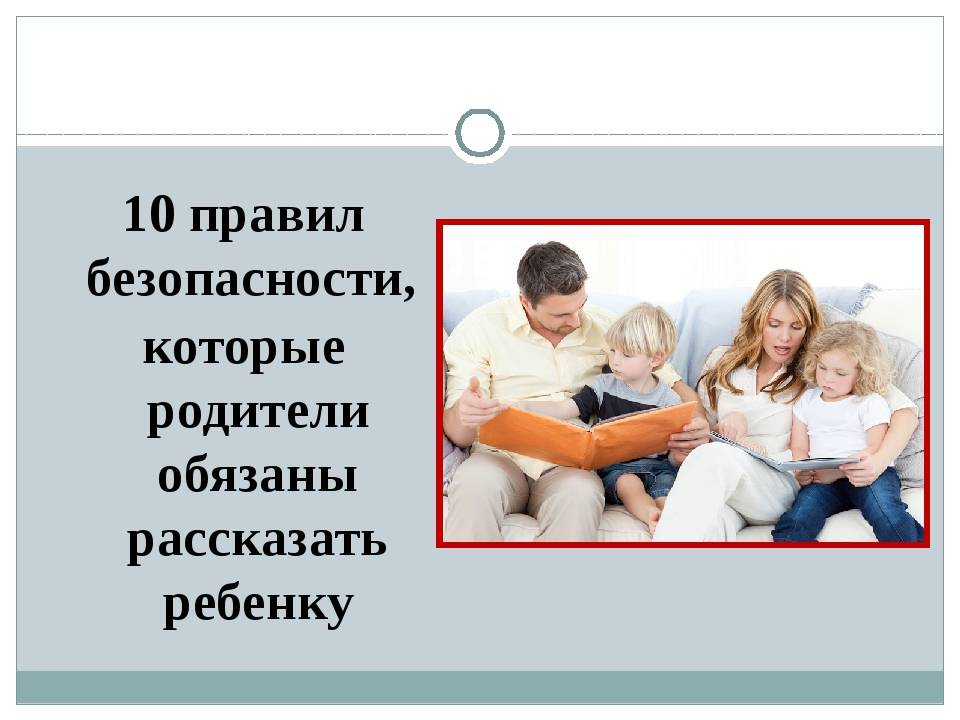 Особенный ребенок: как принять? рекомендации психолога