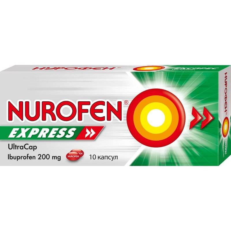 Нурофен экспресс форте (капсулы, 20 шт, 400 мг) - цена, купить онлайн в санкт-петербурге, описание, заказать с доставкой в аптеку - все аптеки