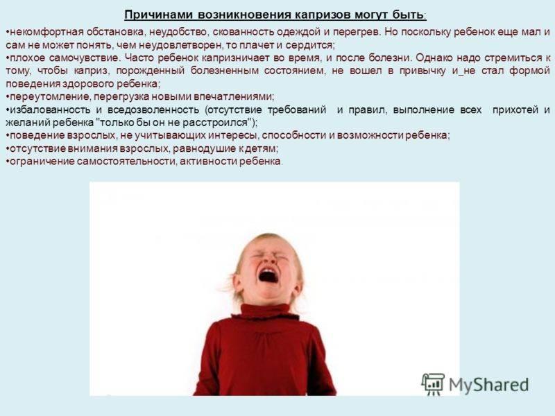 Как успокоить плачущего малыша: 9 практических советов