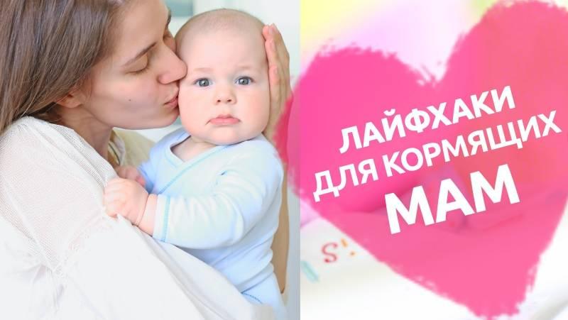 Лайфхаки для беременных