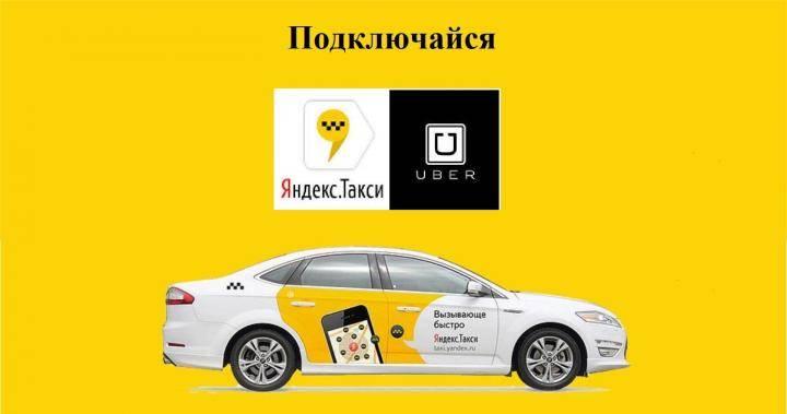 «минутка» — партнер яндекс такси в городе санкт-петербург