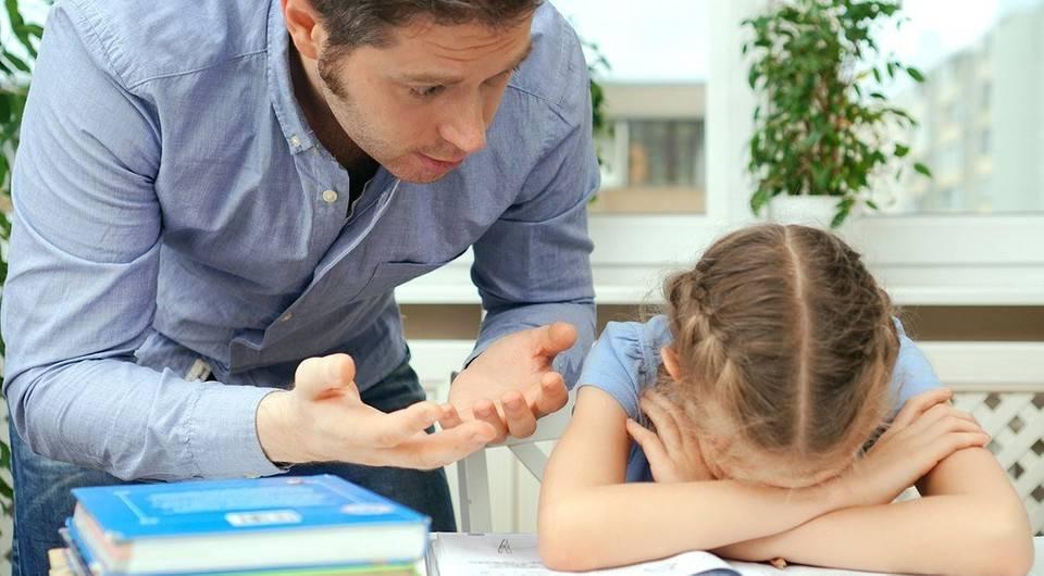 Детей надо дрессировать: 7 до боли простых советов по воспитанию от детского психолога