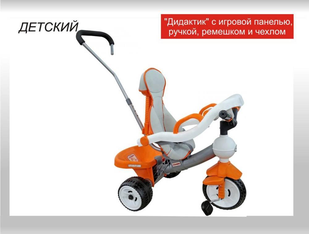 «Эх, прокачусь», или как выбрать трёхколесный детский велосипед?