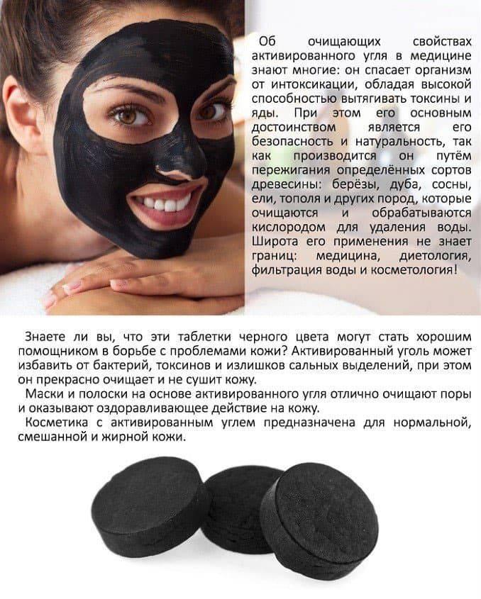 Маски для глубокого очищения кожи: топ-8 лучших
