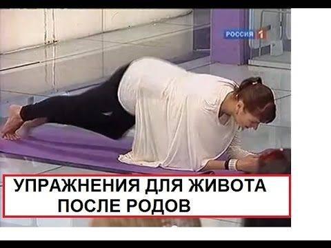 Фитнес после родов с синди кроуфорд
