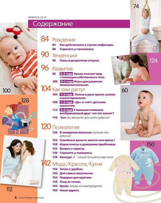 Опасные бабушкины советы по уходу за новорожденным