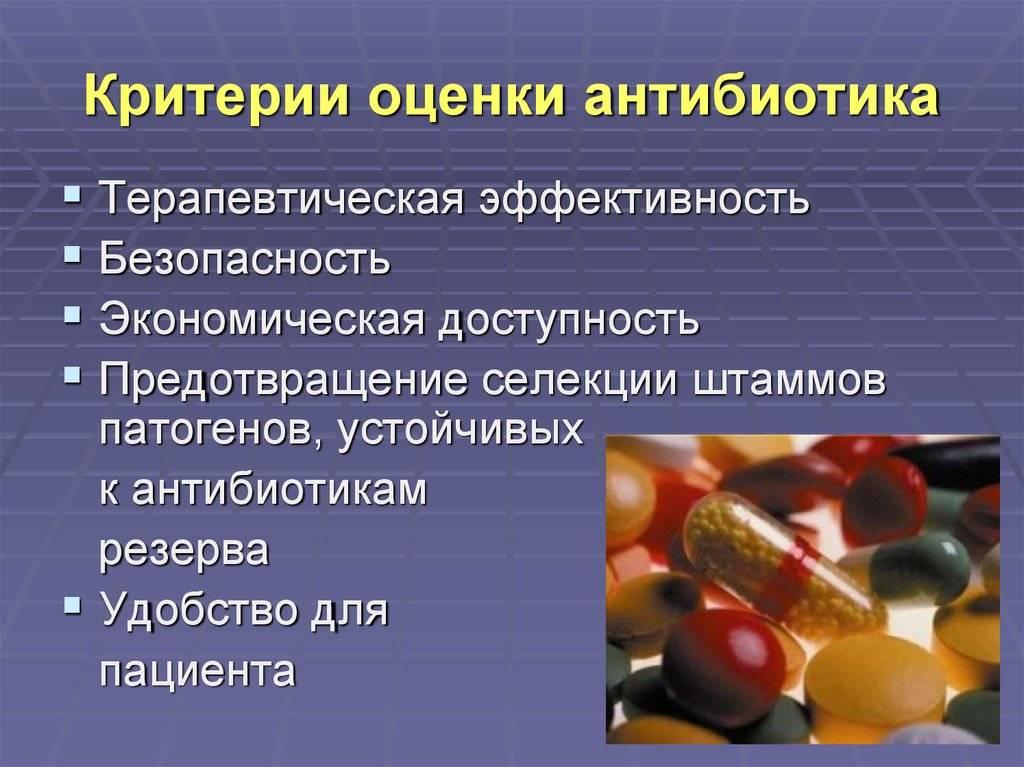 Микробиота после антибиотиков: как восстановить здоровье кишечника