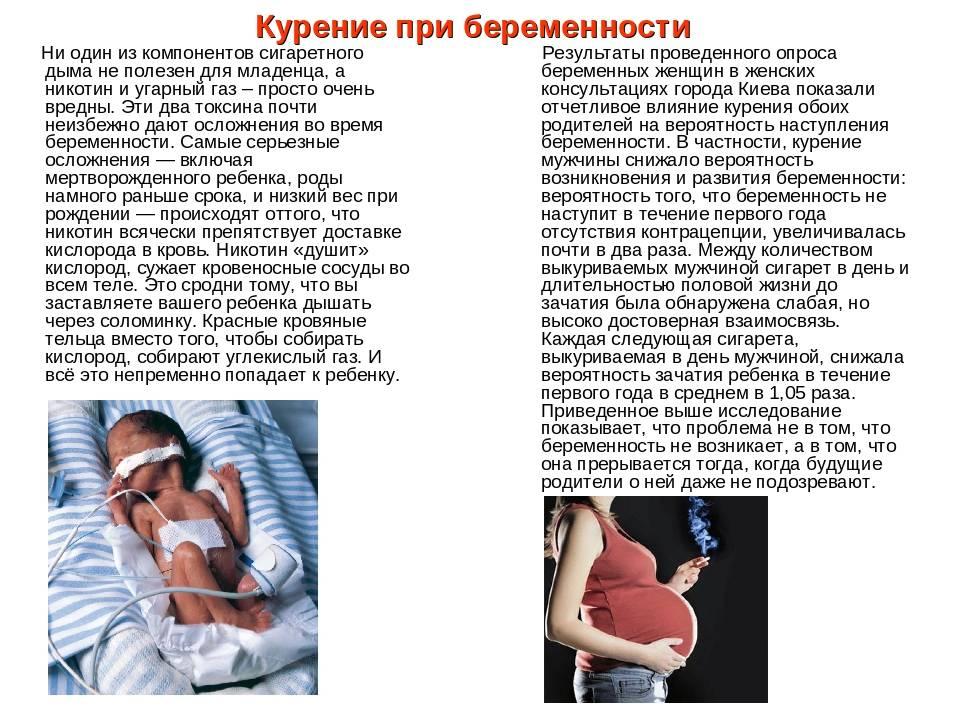 Если кормящая мама курит… - курение во время грудного вскармливания - запись пользователя анико (id916807) в сообществе грудное вскармливание в категории вредные привычки