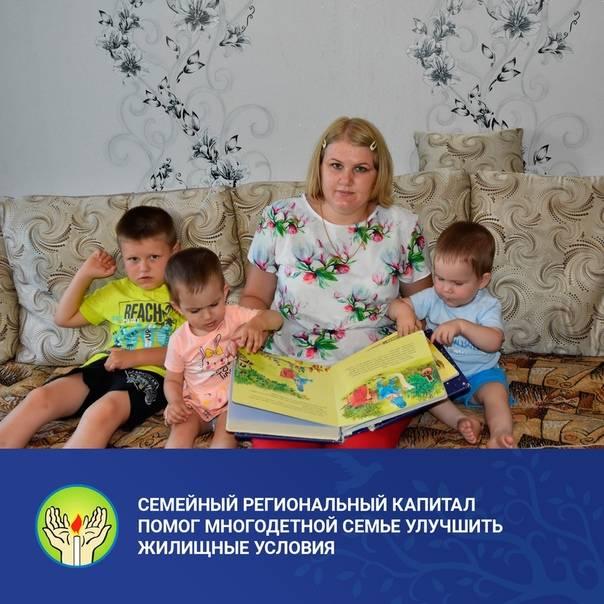 Семейная наследственность. как живет многодетная мама в третьем поколении? | общество | аиф иркутск