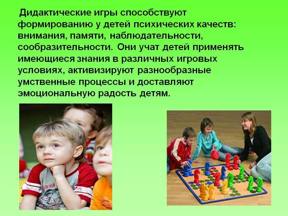 Что такое soft skills навыки и как их развивать?