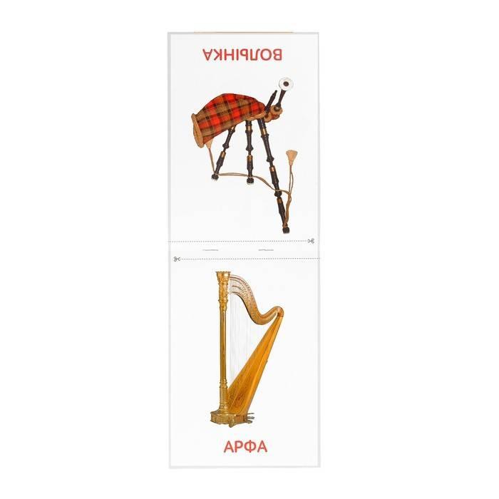 Инструменты. Карточки Домана