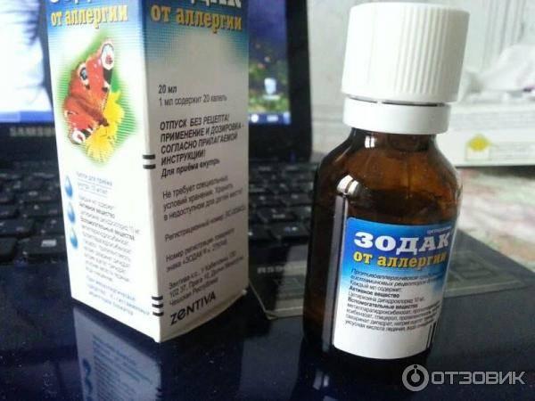Самые эффективные таблетки и капли от аллергии для детей