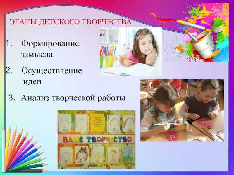 Что подарить ребёнку на 3 года: идеи для выбора удачного подарка-сюрприза