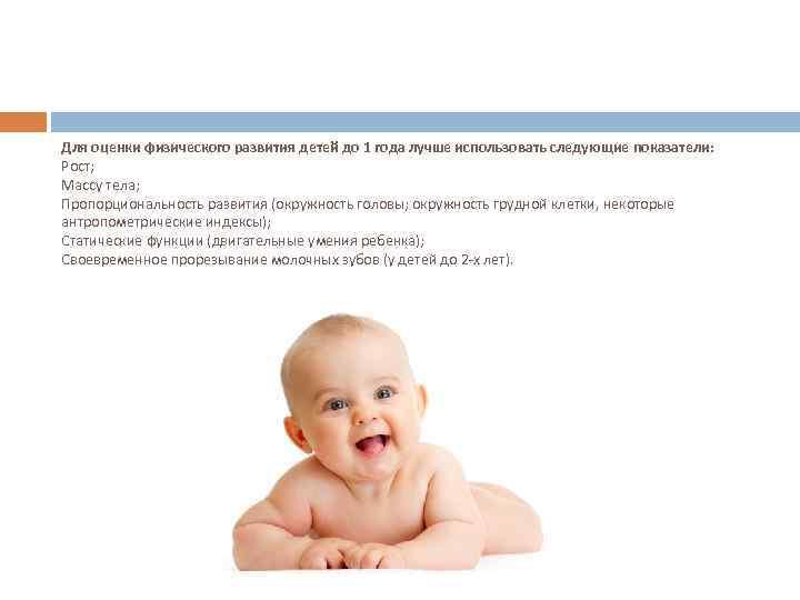 Что должен уметь каждый ребенок в 8 месяцев
