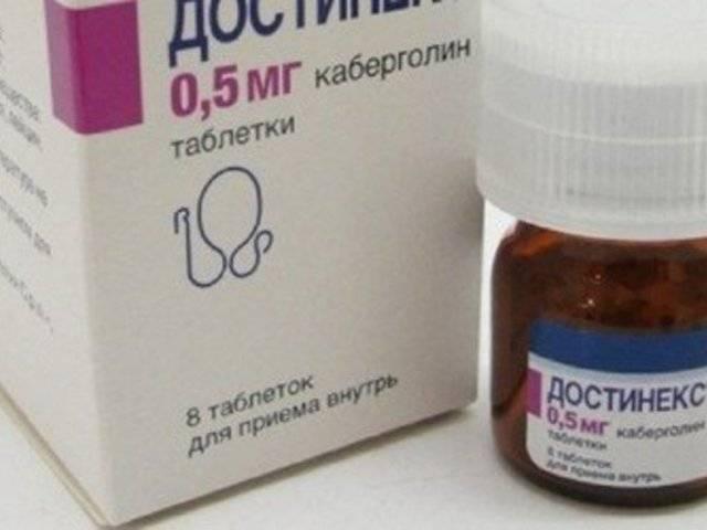 Таблетки для похудения – обзор. самые эффективные и безопасные средства для снижения веса.