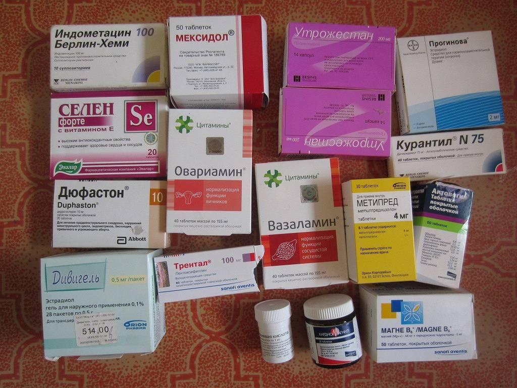 Второй триместр беременности: скрининг, болезни и лекарства, что можно и нельзя беременной женщине