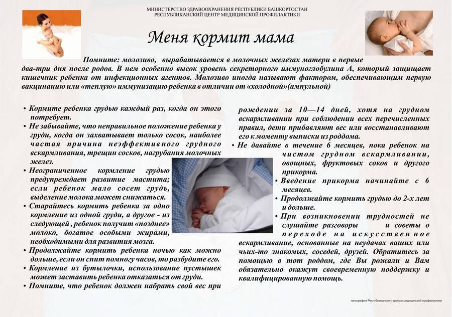 Е. комаровский: как научить ребенка переворачиваться со спины на живот