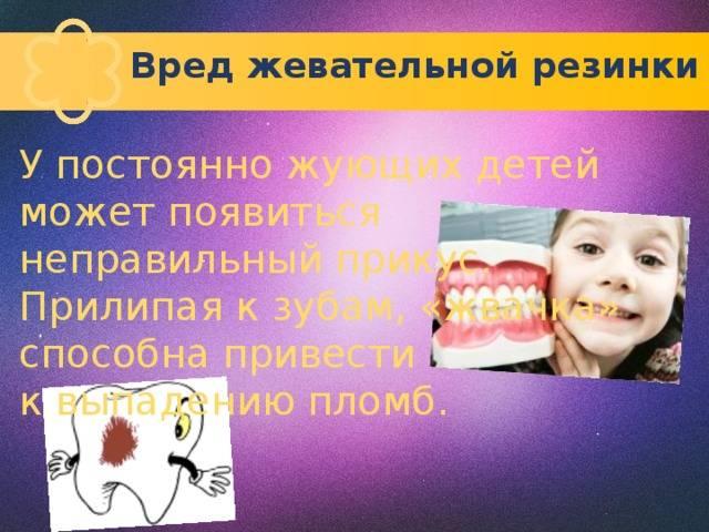 Вред и польза сахарозаменителя: мнение экспертов :: здоровье :: рбк стиль
