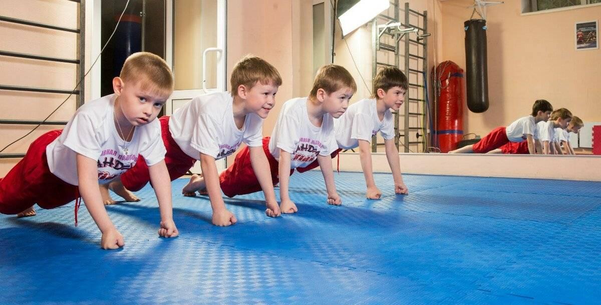 Как выбрать ребенку спорт по знаку зодиака. виды спорта для детей