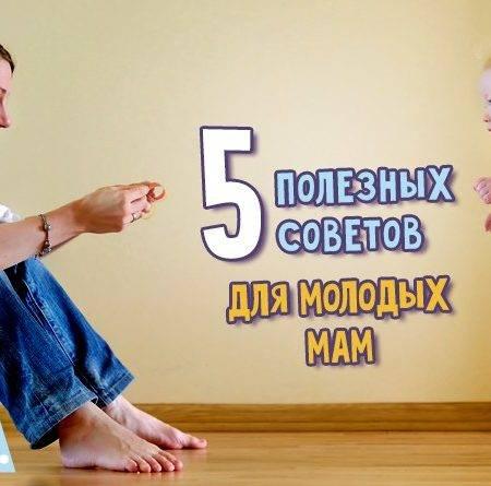 20 лучших советов дочке которые может дать мама » notagram.ru
