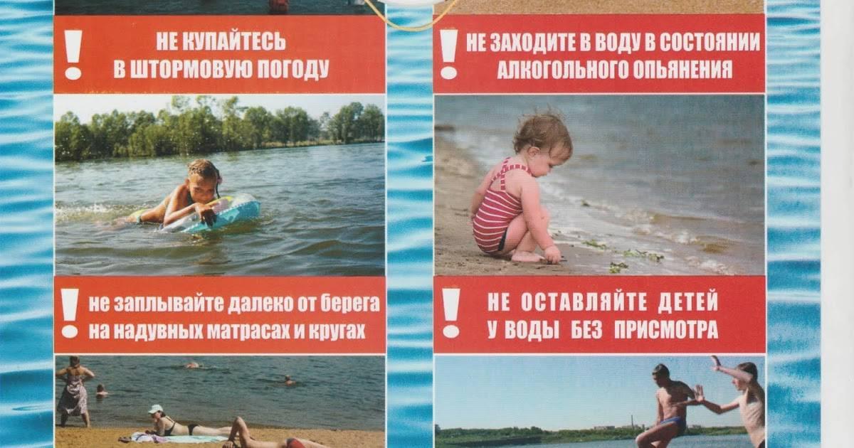 Что делать если во время купания вода попала в легкие