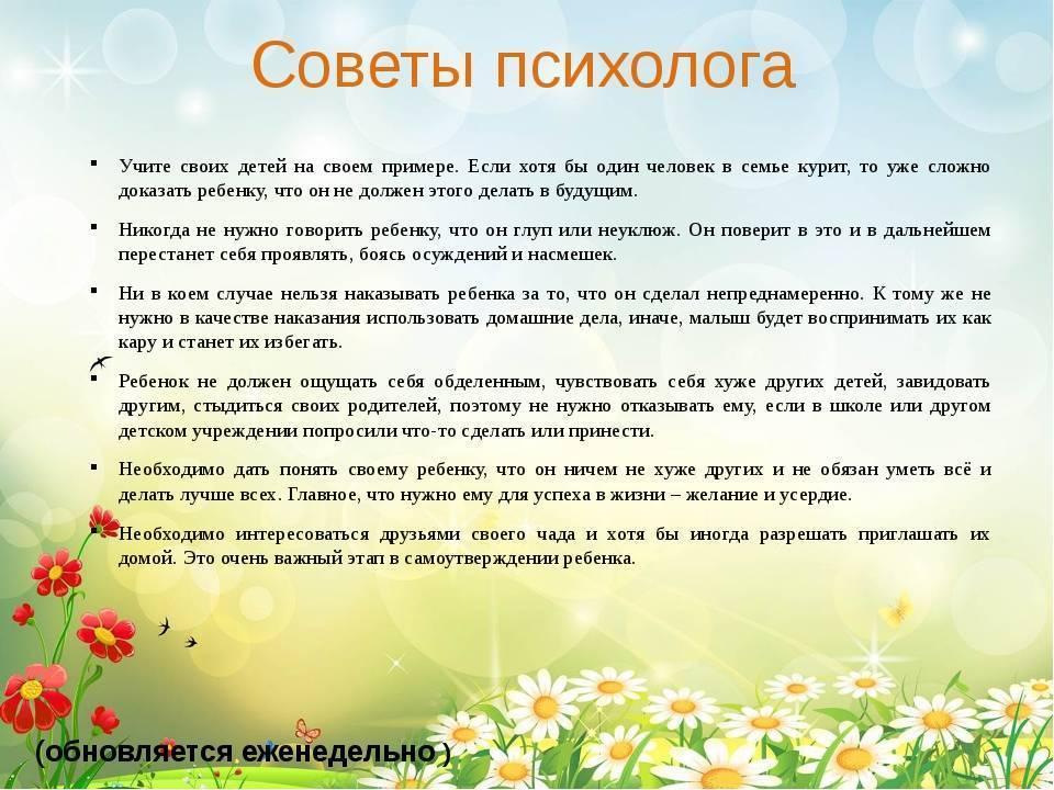 Что должна девочка уметь в 10 лет: развитие, помощь по дому, игры, книги - psychbook.ru