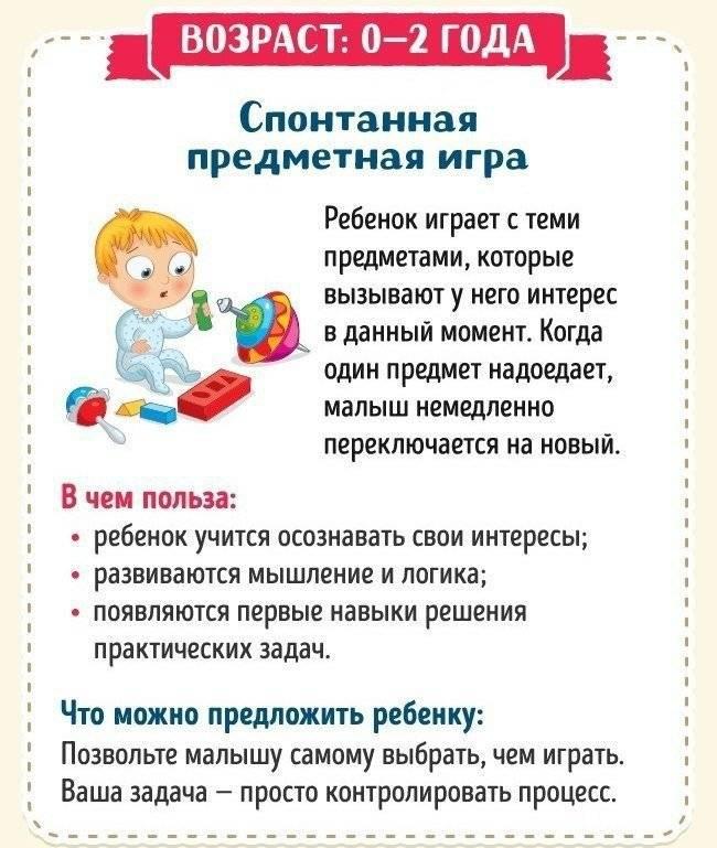 Как воспитать умного ребенка: эффективные способы