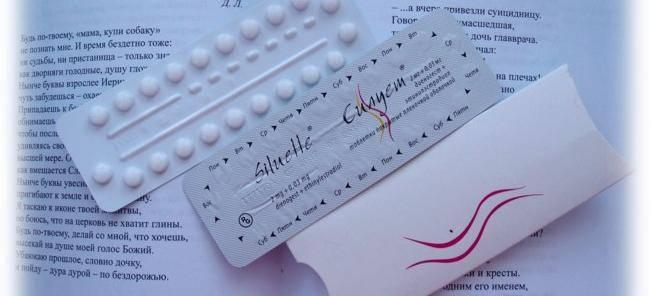 Силуэт — эффективное средство против нежелательной беременности