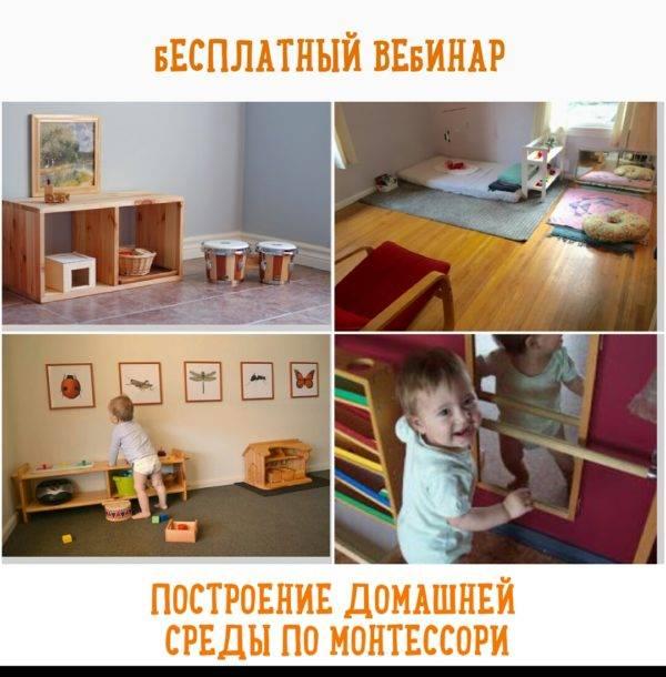 Делаем игрушки монтессори своими руками: пошаговая инструкция и наглядные примеры